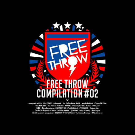 FREE THROW COMPILATION Vol.2
